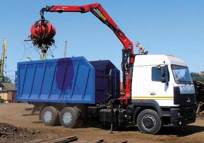 Вывоз лома черных металлов | Вывоз чермета в Москве: цены