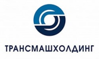 ОАО Трансмашхолдинг