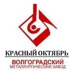 Волгоградский металлургический завод